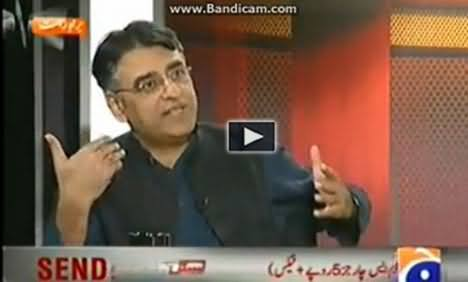Asad Umar Points Out the Faults in PM Youth Business Loan Program