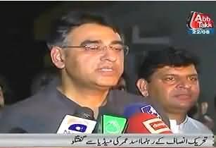 Asad Umar Praising Ashraf Gujjar (PMLN) in Media Talk After Winning NA-48 Seat