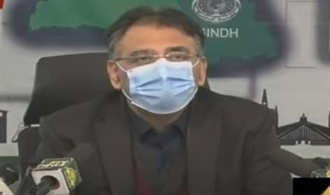 Asad Umar Press Conference On Coronavirus Related Issues