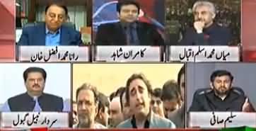 Asad Umar Pretends to Be An Intellectual But He Is Not different Than Fayaz Chohan - Saleem Safi