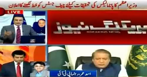 Asad Umar Reply on What PM Nawaz Sharif Says About Imran Khan