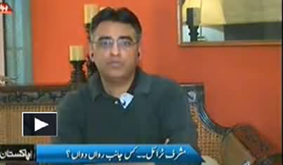 Asad Umar Reply to Abid Sher Ali Allegations on KPK Govt For Electricity Theft