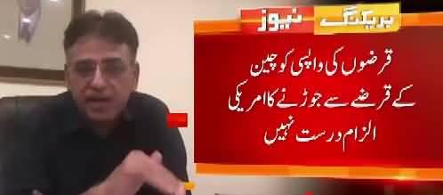 Asad Umar Reply To America Over IMF