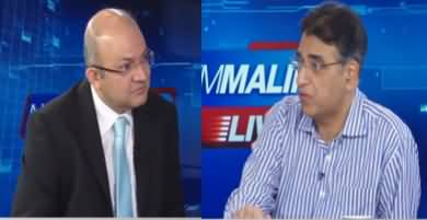 Asad Umar Response on Increase in Gas and Electricity Prices