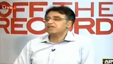 Asad Umar's Analysis on Imran Khan's Statement About Martial Law