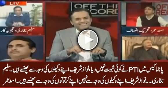 Asad Umar's Befitting Reply to Saleem Bukhari For Saying