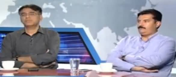 Asad Umar's Comments on Farhatullah Babar's Statement Against Judiciary