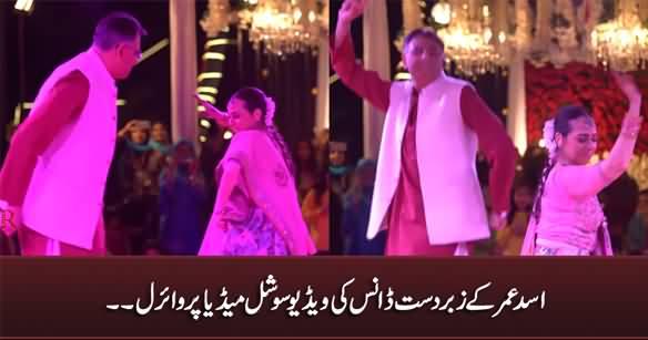 Asad Umar's Dance Video Going Viral on Social Media