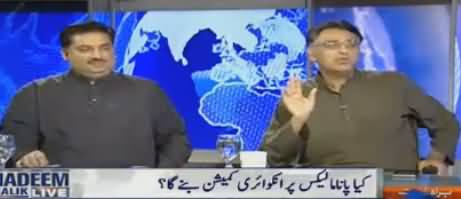Asad Umar's Excellent Reply to Khurram Dastagir on Talking About PMLN Sacrifices