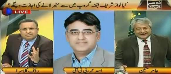 Asad Umar's Reply on Rauf Klasra's Questions About PTI Purchasing Power For Mayor
