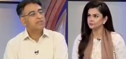 Asad Umar's Response on Nehal Hashmi & Talal Chaudhry's Language Against Judiciary
