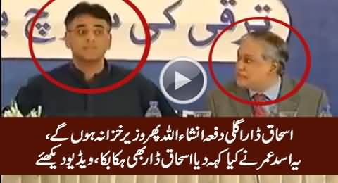 Asad Umar's Slip of Tongue, Watch What He Said About Ishaq Dar