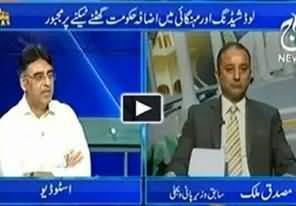 Asad Umar Shut up Call for Abid Sher Ali