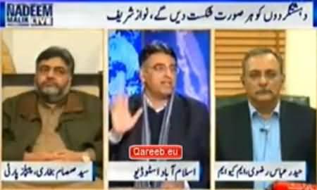 Asad Umar Shuts the Mouth of Haider Abbasi Rizvi By His Brilliant Reply