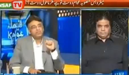 Asad Umar Shuts the Mouth of Hanif Abbasi on Metro Bus Project in Islamabad
