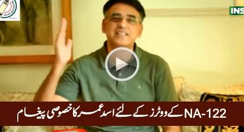 Asad Umar Special Message For NA-122 (Lahore) Voters