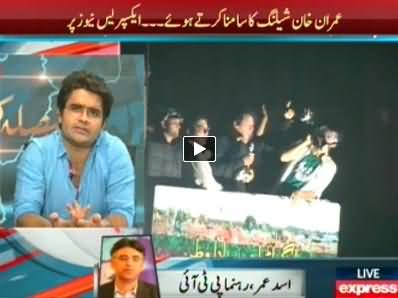 Asad Umar Special Talk To Javed Chaudhry and Shahzeb Khanzada - 31st August 2014
