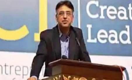 Asad Umar Speech At LCL 3rd Entrepreneurship Conference 2014