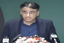 Finance Minister Asad Umar Speech at Tax Awards Ceremony – 20th February 2019