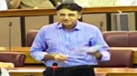 Asad Umar Speech in National Assembly on Federal Bodies Elections - 29th July 2015