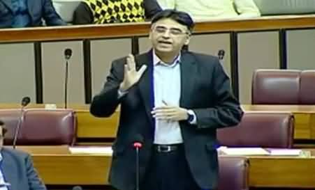 Asad Umar Speech on Federal Budget 2014-15 in National Assembly - 10th June 2014