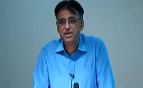 Asad Umar Speech on Pakistan Economy – Past Dynamics & Future Outlook