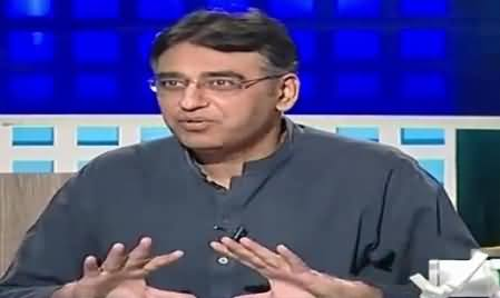Asad Umar Telling How His Brother Muhammad Zubair Opposed When He Decided To Join PTI