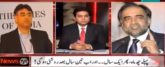 Asad Umar Telling in Detail What KPK Govt is Doing To Produce Electricity
