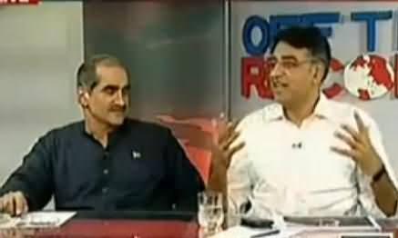 Asad Umar Telling Interesting Incident When Khawaja Saad Rafique Was His Hero
