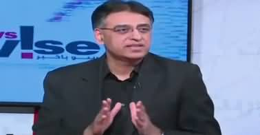 Asad Umar Telling What Is The Strategy of Govt For Going to IMF
