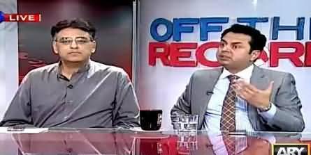 Asad Umar Telling What Warning Asif Zardari Has Given to Nawaz Sharif
