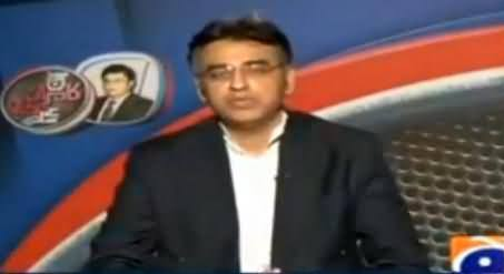 Asad Umar Trying Hard in Assembly For the Tax Audit of Parliamentarians
