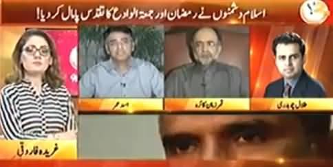 Asad Umar Veiws on Kulbhushan Yadav's Second Video of Confessional Statement