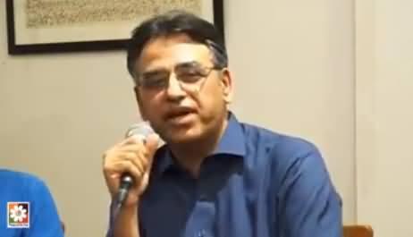 Asad Umar Views On IMF Agreement & Present Economic Situation