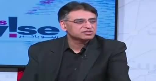 Asad Umar Warns Mobile Phone Users That Don't Buy Smuggled Mobiles