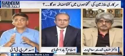 Asad Umer Exposed Ishaq Dar's Fake Figure in Today's Budget