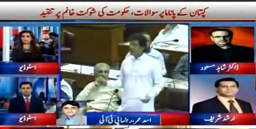 Asad Umer's Detailed Analysis on Khwaja Asif's Language in Parliament