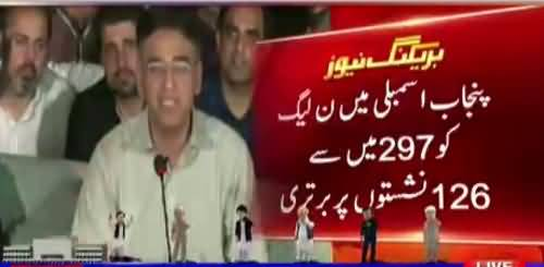 Asad Umer´s speech after victory - 25th July 2018