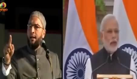 Asaduddin Owaisi Making Fun of Narendra Modi's Poor English in His Speech
