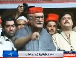 Asfand Yar Wali Thrashing Imran Khan with Great Anger in His Speech
