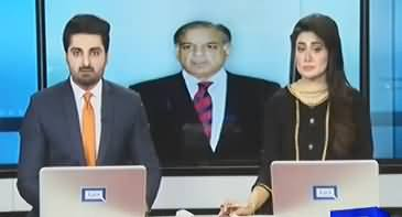 Ashiana Ccandal: Shahbaz Sharif's Remand Extended Till November 10