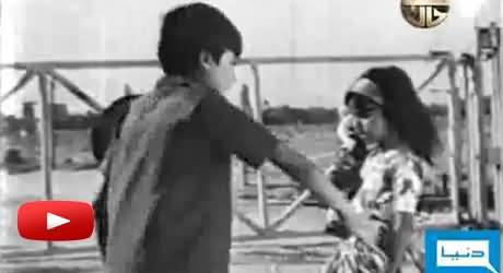 Asif Ali Zardari As Child Star in Old Pakistani Movie - Watch Rare Video