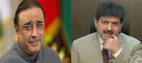 Asif Ali Zardari Ne Hamid Mir Ko Jhoota Sabit Kardiya