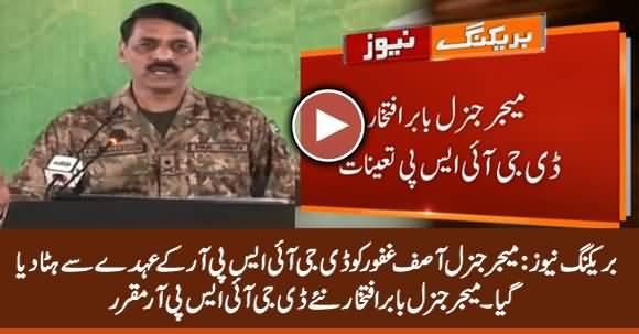 Breaking: Asif Ghafoor Removed As DG ISPR, Maj. Gen. Babar Iftikhar Appointed As New DG ISPR