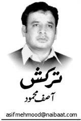 Imran Khan Ab Shadi Kar Lo By Asif Mehmood - 2nd July 2013