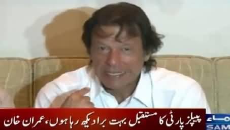 Asif Zardari And Altaf Hussain Are Involved In Money Laundering - Imran Khan