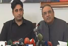 Asif Zardari And Bilawal's Press Conference – 17th August 2017