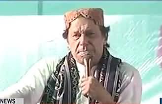 Asif Zardari and Nawaz Sharif are the Godfathers of corruption in Pakistan - Imran Khan