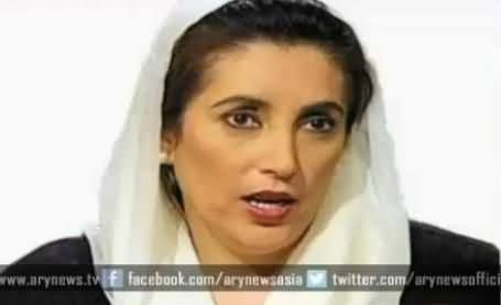 Asif Zardari Announced to Release Second Part of Benazir Bhutto's Will