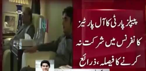 Asif Zardari Big Decision Regarding All Parties Conference